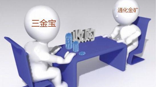 西宁工商代办