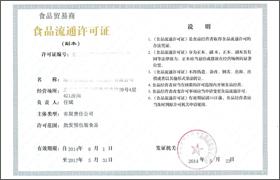 商标注册1.jpg